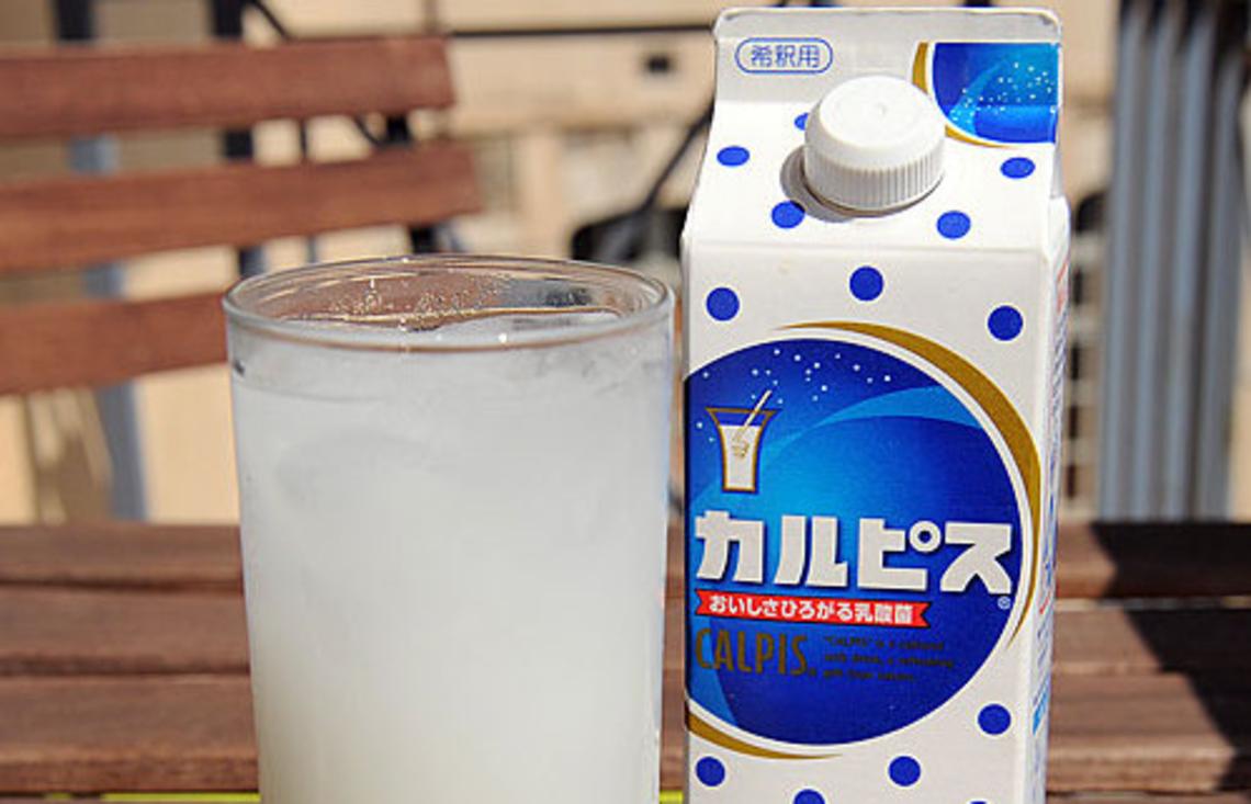 Le calpis la boisson lactee dont raffolent les japonais fullwidtharticle
