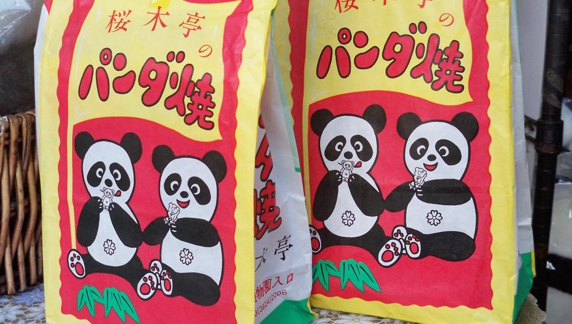 Les emballages des dorayaki en forme de pandas