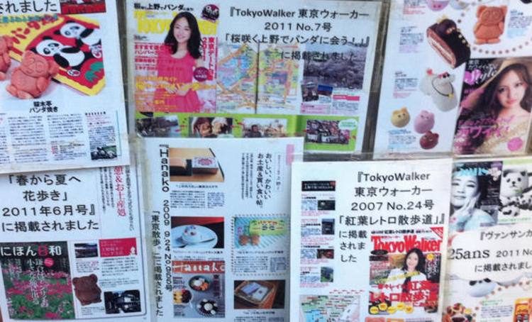 Le pâtissier mcanique a la faveur des magazines nippons